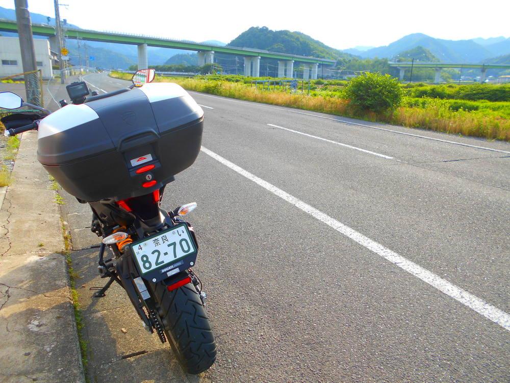 6/23 ディライトツーリング「美山 かやぶきの里」内容変更のお知らせ