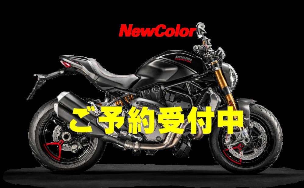 M1200S Black on Black