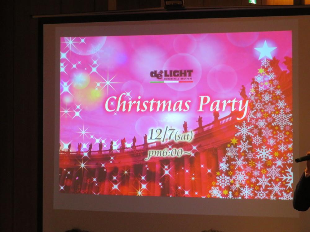 2019 クリスマスパーティー ご参加ありがとうございました! その1