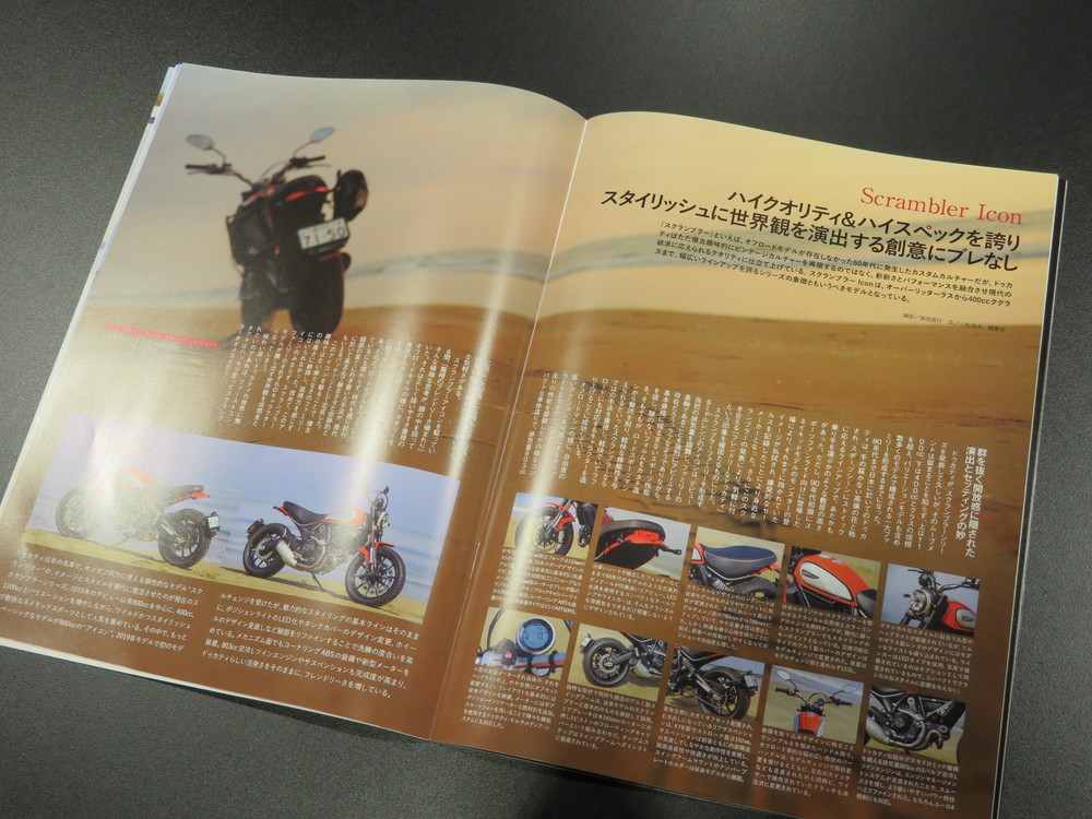 GOGGLE ドゥカティ特集 第2弾配布中!