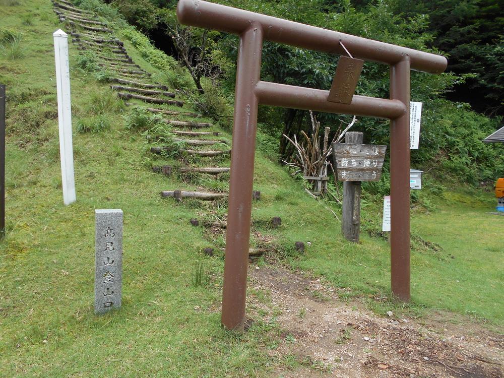 ソロツーリング【高見山登山】(1)