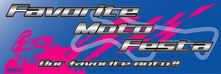 【Favorite Moto Festa】にてDUCATI & DAINESEアパレルセール!!