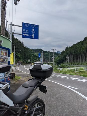 ソロツーリング【青蓮寺湖畔と御杖村の林道(2)】