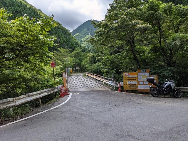 ソロツーリング【滝が見たい(1)】