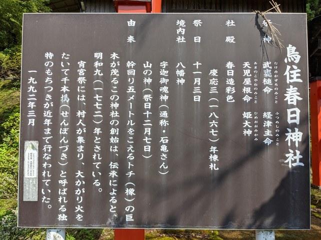 ソロツーリング【滝が見たい(2)】