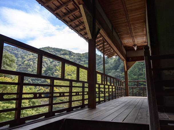 ソロツーリング【玉置神社~瀞峡~奥千丈林道(2) 】